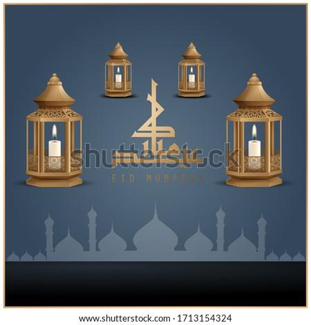 Eid Mubarak islamic design crescent and arabic calligraphy #1713154324