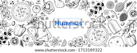 Hummus cooking and ingredients for hummus, sketch illustration. Middle eastern cuisine frame. Healthy food, design elements. Hand drawn, package design. Mediterranean food Royalty-Free Stock Photo #1713189322