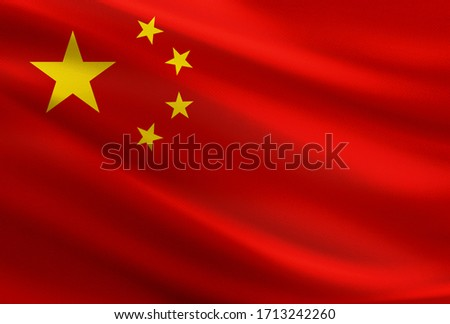 China flag with fabric texture Royalty-Free Stock Photo #1713242260