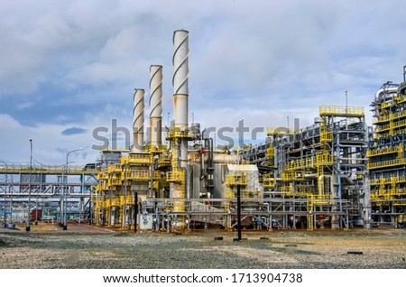 Tobolsk, Russia-August 15. 2016: the company SIBUR. A plant for processing hydrocarbon raw materials. #1713904738