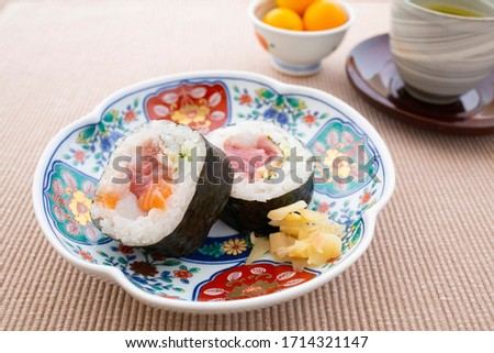 delicious japanese sushi lunch picture