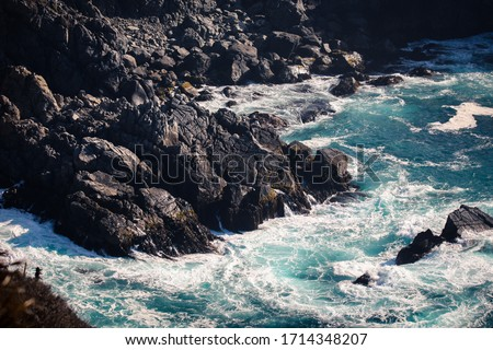 Amazing View to the Cliffs and Pacific Ocean Waves near  Vina del Mar, Chile #1714348207