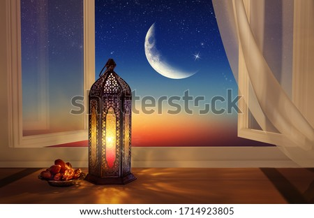 Ramadan lantern by the open window. Beautiful Greeting Card with copy space for Ramadan and Muslim Holidays. An illuminated Arabic lamp. Mixed media. #1714923805