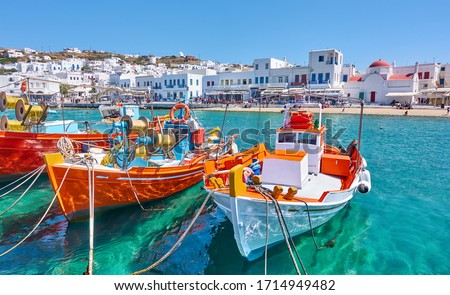 Harbour with wooden fishing boats in Chora town on sunny summer day, Mykonos island, Greece -- Greek landscape Royalty-Free Stock Photo #1714949482