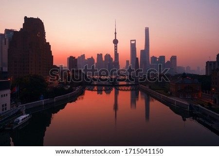 Shanghai city sunrise aerial view with Pudong business district and skyline in China. #1715041150