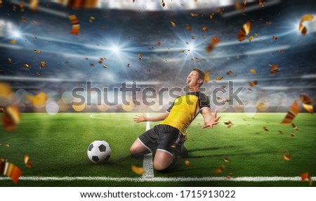 The picture is a composition, not a real stadium....... Ball on the green field in soccer stadium. Professional Soccer
