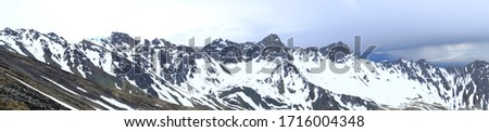 Alaskan Mountains. Alaska Mountain. Outdoors. Nature. Mountains. Tourism. Mountain Climbling #1716004348