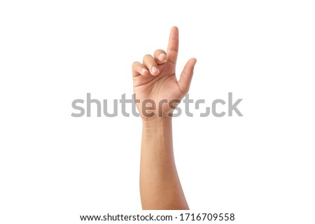 Hand shows the forefinger up isolated on white background, with clipping path, concept press the button first, Double click mouse, take the lift Royalty-Free Stock Photo #1716709558