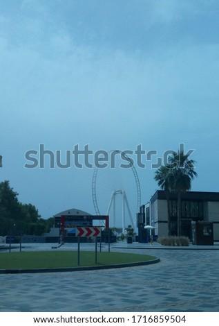 Dubai Wheel Blue Water Island Dubai 28/04/2020 #1716859504