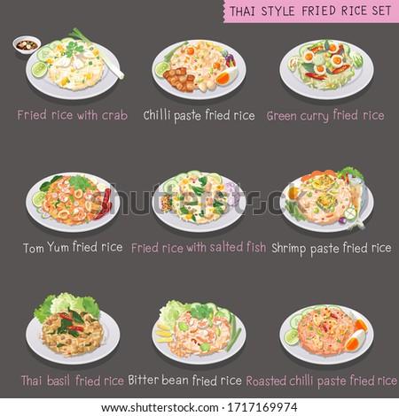 Thai style fried rice set. #1717169974