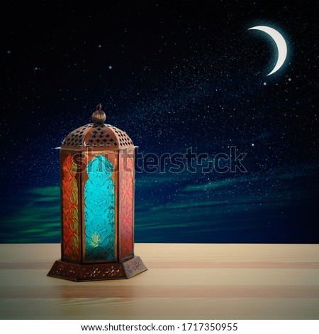 Traditional Ramadan lantern on table. Muslim holiday #1717350955