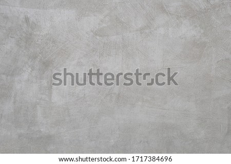 Texture of concrete wall for background. #1717384696