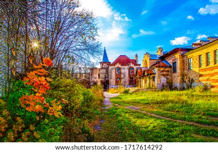 Autumn manor house landscape view. Manor in autumn. Autumn manor landscape  #1717614292