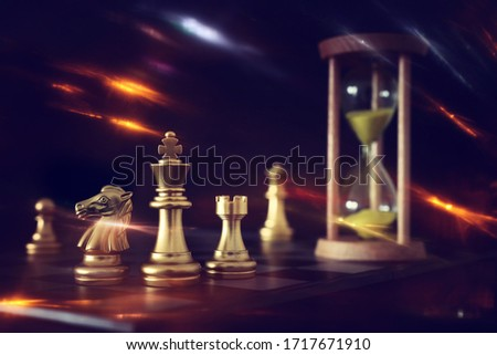 Image of chess game. Business, competition, strategy, leadership and success concept #1717671910