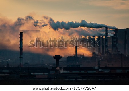 view of the Magnitogorsk Metallurgical Plant #1717772047