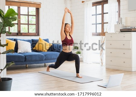 Young Asian healthy woman workout at home, exercise, fit, doing yoga, home fitness concept #1717996012