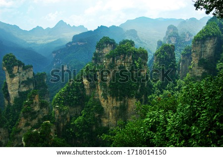 Natural scenery of zhangjiajie national forest park, hunan province, China, a famous natural scenic spot and tourist scenic spot, a world natural heritage site. #1718014150