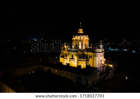 Lviv, Ukraine - April 28, 2020: Aerial view on St. George's Cathedral in Lviv, Ukraine from drone at night #1718027701