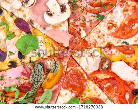 Pizza slices closeup photo. Prepared, delivery #1718270338
