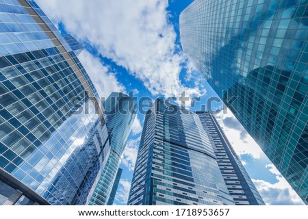 Skyscrapers in the business city center. Moscow. Russia. #1718953657