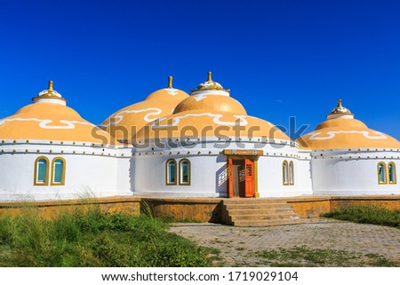 Ger, Nomadic's house or Mongolian yurts, landscape of northern Mongolia in bright light. #1719029104