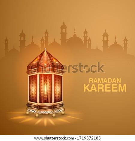 illustration of Ramadan Kareem (Generous Ramadan) greetings for Islam religious festival Eid with illuminated lamp #1719572185