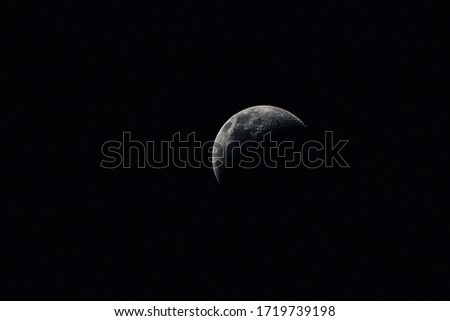 Moon over dark space with stars. Moonrise. Astrography concept #1719739198