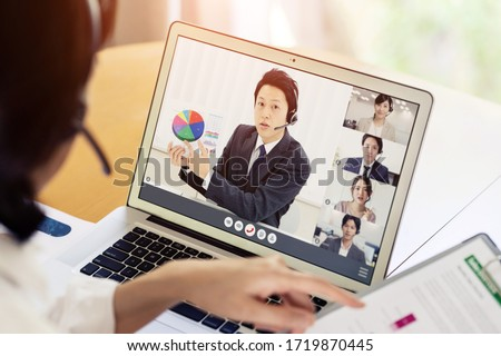 Video conference concept. Teleconference. Telemeeting. Webinar. Online seminar. e-Learning. Royalty-Free Stock Photo #1719870445