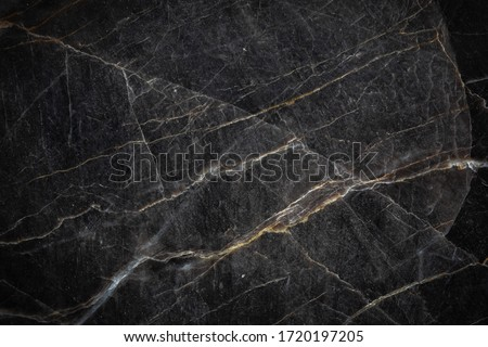 White and yellow patterned natural detailed of dark gray marble (Russia Gold) texture background for interior or product design #1720197205