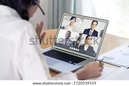 Video conference concept. Teleconference.  Webinar. Online seminar. e-Learning. #1720539559