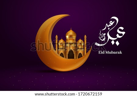 eid mubarak greeting with mosque and hand drawn calligraphy lettering vector illustration #1720672159