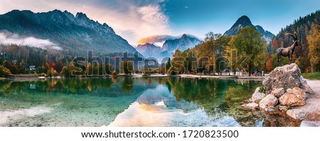 Jasna lake with beautiful reflections of the mountains. Triglav National Park, Slovenia #1720823500