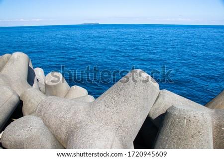 Beautiful seascape  in Izu, Shizuoka, Japan #1720945609