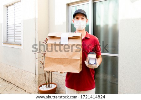 Home delivery food during virus outbreak, coronavirus panic and pandemics. Stay safe. #1721414824