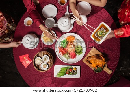 Yee Sang Chinese New Year Dinner for Prosperity Toss Celebration also known by Yu Sheng Spring Toss. Royalty-Free Stock Photo #1721789902