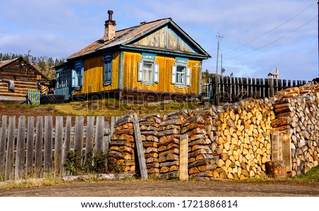 Rural village wooden house view #1721886814