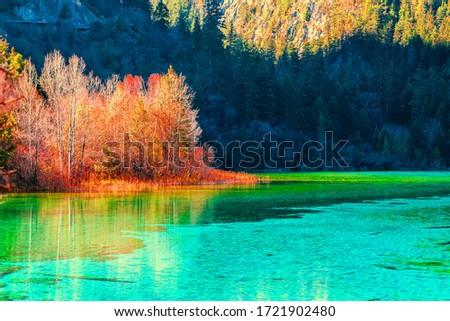 Jiuzhaigou scenic spot, sichuan, China #1721902480