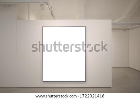 Exhibition room of the gallery with empty frame of artwork Royalty-Free Stock Photo #1722021418
