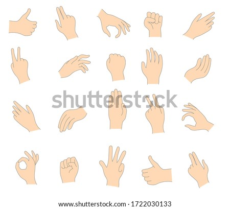 Various gestures of human hands isolated on a white background. Illustration of female and male hands. Set of palms showing various gestures. Palm pointing at something.