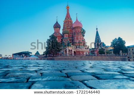 Moscow. Russia. St. Basil's Cathedral view from below. Red Square in Moscow. Big cathedral near the Kremlin. St. Basil's Cathedral on the background of blue sky. Churches of Russia. Paving stones. #1722146440