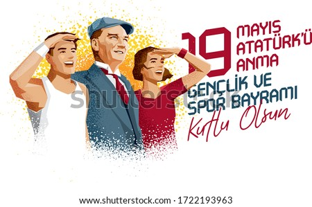 19 mayis Ataturk'u Anma, Genclik ve Spor Bayrami greeting card design. 19 May Commemoration of Ataturk, Youth and Sports Day. Vector illustration. Turkish national holiday. #1722193963