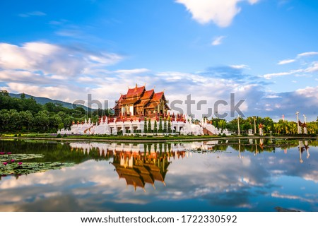 Chiang Mai, Thailand at Royal Flora Ratchaphruek Park. #1722330592