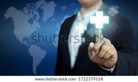 Businessman hand touching plus sign icon means to offer positive thing (like benefits, personal development, social network) #1722379528