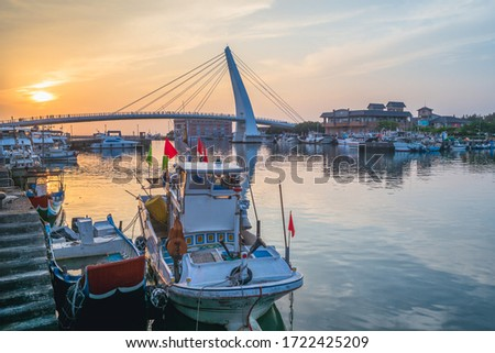 the lover's bridge at fisherman's wharf, taipei, taiwan #1722425209
