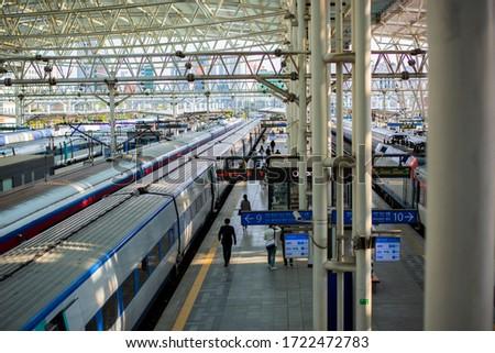 Seoul, South Korea - April 22, 2020: Seoul train station #1722472783