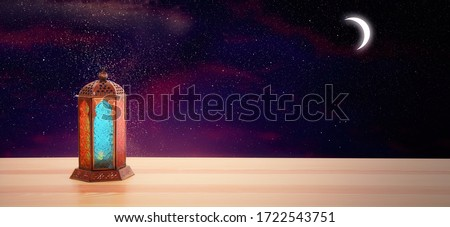 Traditional Ramadan lantern on table, banner design. Muslim holiday #1722543751