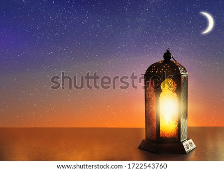 Traditional Ramadan lantern on table. Muslim holiday #1722543760