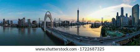 Aerial photo of Guangzhou City, China
