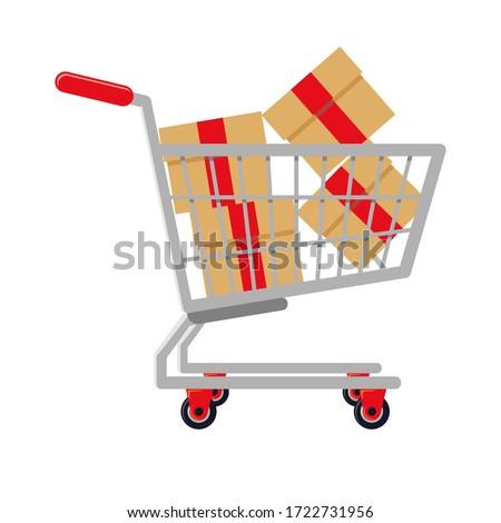 Supermarket shopping cart design, basket used for shopping, flat  illustration design shopping cart #1722731956