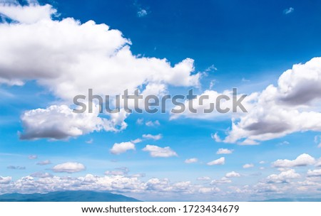 Summer bright blue sky with clouds outdoor background #1723434679